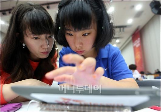 [사진]제14회 장애청소년 IT 챌린지 대회