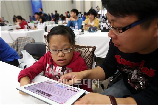 [사진]장애청소년 IT 챌린지