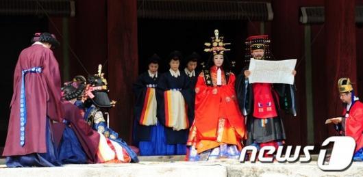 [사진]'조선시대 종로 묘현례 재현행사'