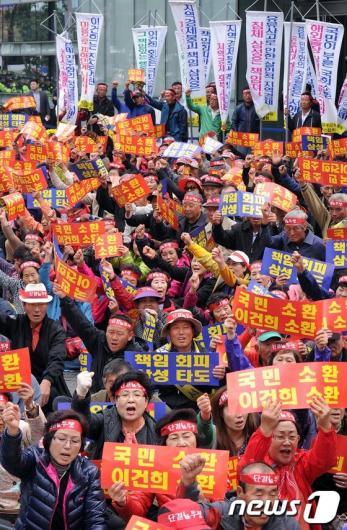 [사진]태안 유류피해 주민 상경집회