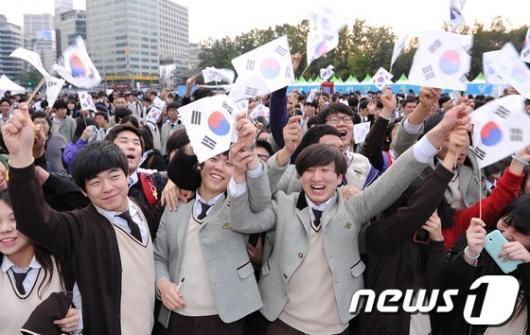 [사진]'독도 사랑' 외치는 학생들