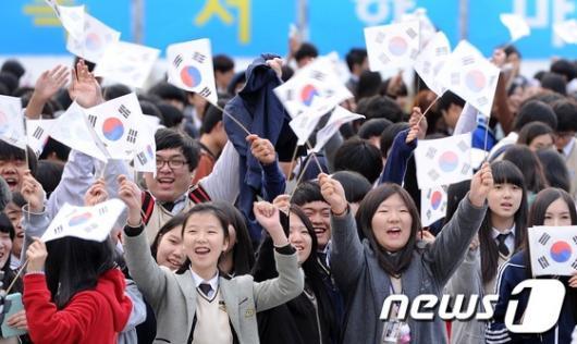 [사진]'독도는 한국땅'