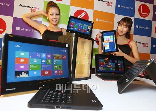 [사진]레노버, '자유자재로 변형 가능한 노트북'
