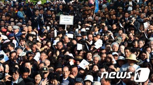 [사진]박정희 전 대통령 추도식, '인산인해'