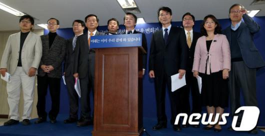 [사진]교육정책 발표한 안철수 후보