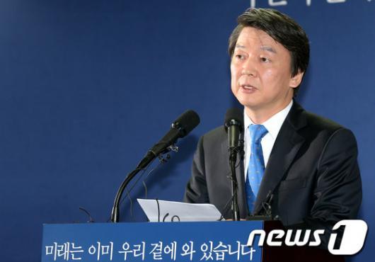 [사진]교육정책 발표하는 안철수 후보