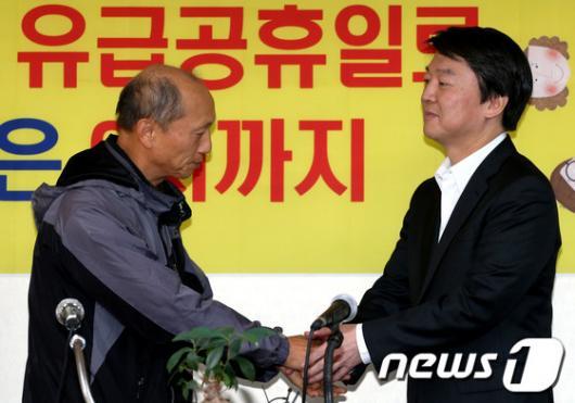 [사진]민주노총 찾은 안철수 후보