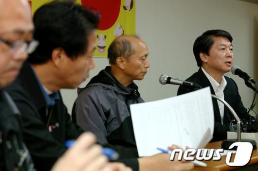 [사진]민주노총 방문한 안철수 후보