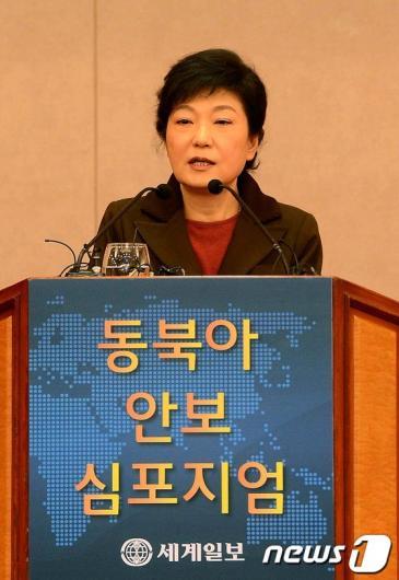 """[사진]박근혜,""""동북아 국제질서 역사적 변환기"""""""