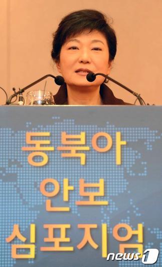 """[사진]박근혜, """"동북아 국제질서 역사적 변환기"""""""