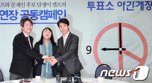 [사진]문재인-안철수 후보, 투표시간 연장 공동캠페인 합의