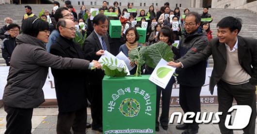 [사진]'나는 초록에 투표합니다!'