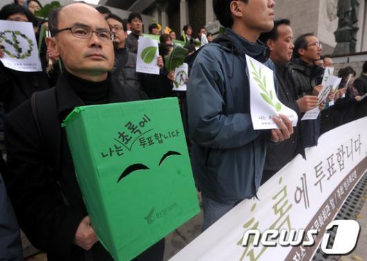 [사진]'초록에 투표합니다'