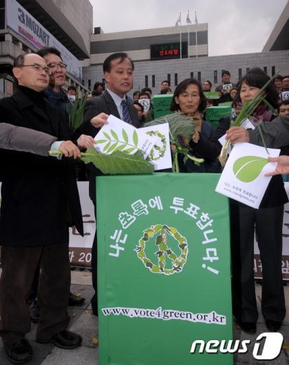 [사진]범초록진영, '나는 초록에 투표합니다'