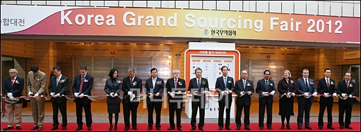 [사진]Korea Grand Sourcing Fair 2012 개막