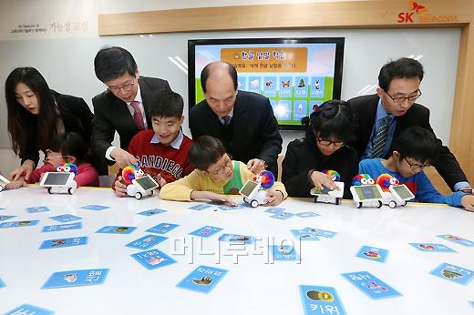[사진]SK텔레콤, '가능성교실' 프로젝트 시행