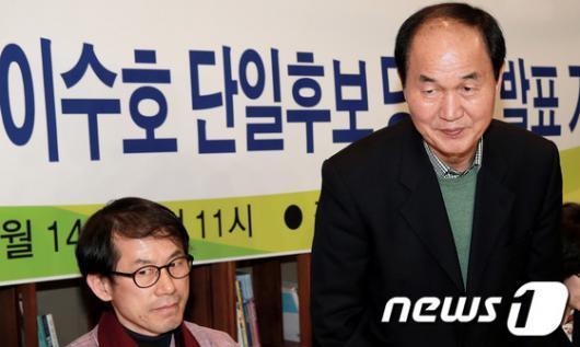 [사진]서울교육감 진보 단일 후보에 이수호 선출