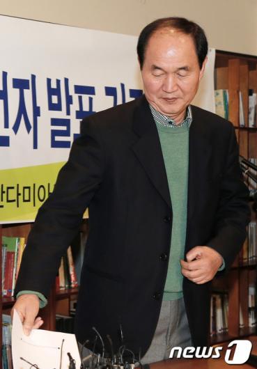[사진]서울교육감 진보진영 대표주자 선출된 이수호 후보