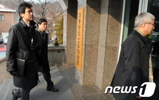 [사진]인수위 정책 간담회 참석하는 외교부 관계자들