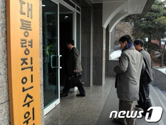 """[사진]""""주말 인수위"""""""