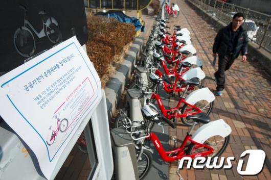 [사진]서울 공공자전거, 운행재개