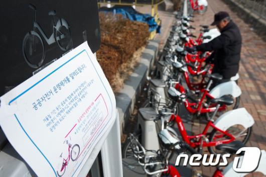 [사진]운행재개하는 서울 공공자전거