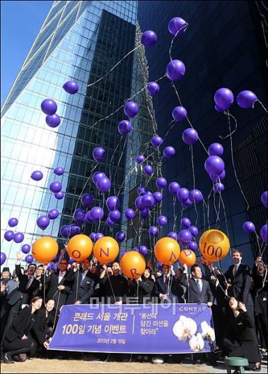 [사진]콘래드 서울, 100개의 풍선에 담긴 미션을 찾아라!