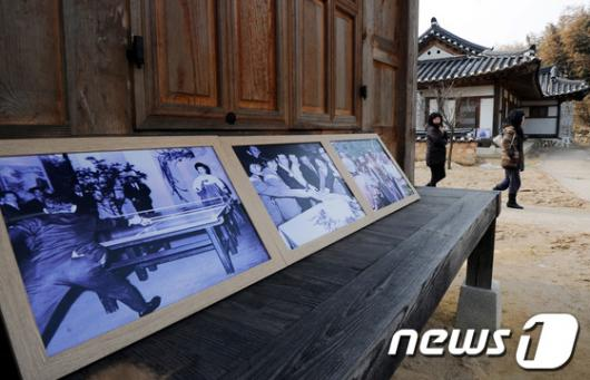 [사진]고 육영수 여사 생가 찾은 관람객들