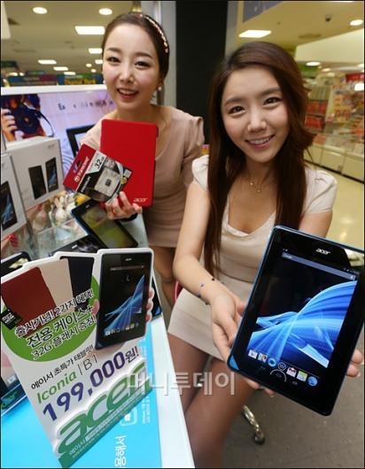 [사진]롯데마트 '태블릿 PC가 19만 9천원'