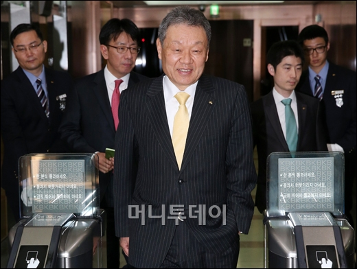 [사진]KB금융, ING 보유 KB생명 지분 인수 의결