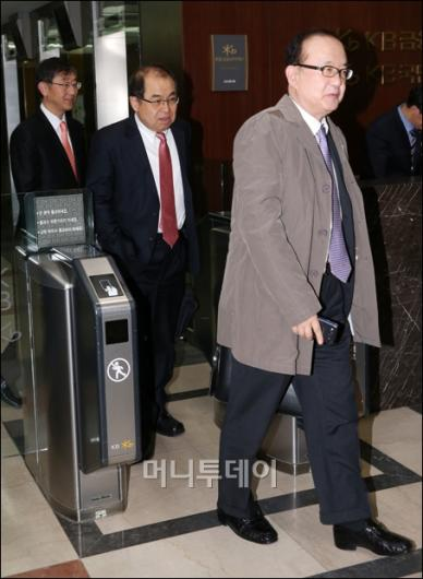 [사진]KB금융 이사회, ING 보유 KB생명 지분 전량 인수