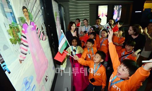 [사진]SK텔레콤, 다문화가정 어린이들와 특별한 이벤트