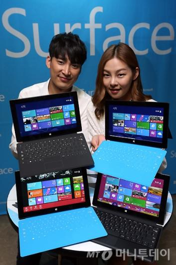 [사진]마이크로소프트, 태블릿과 PC가 하나된 '서피스'