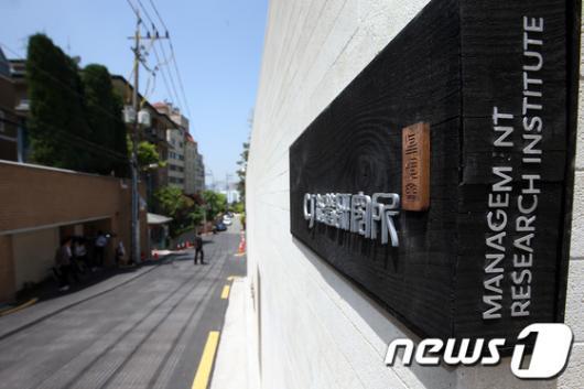 [사진]檢, CJ그룹 압수수색