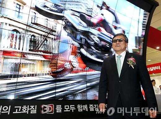 [사진]3D 스마트TV 체험하는 최문기 장관