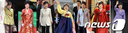 """[사진]박근혜 대통령 취임 100일간의 """"패션 정치"""""""