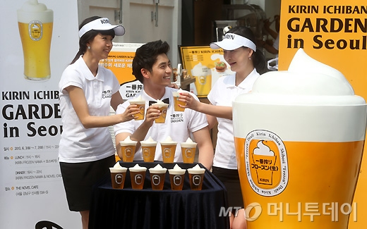[사진]맥주거품이 아이스크림 모양이네