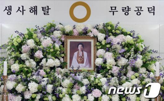 [사진]홍석현 중앙일보 회장 모친 김윤남 여사 빈소