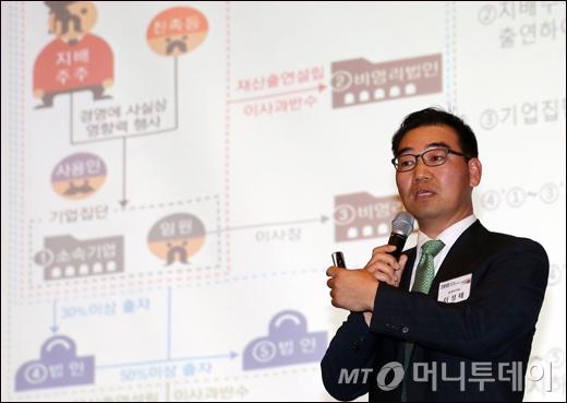 [사진]이성태 삼정KPMG 상무, 더벨 기업경영전략 포럼 발표