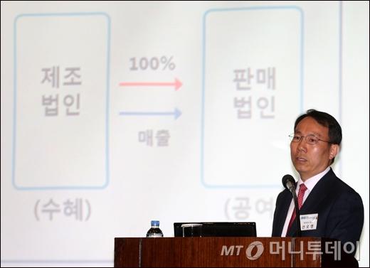 [사진]전오영 변호사, 더벨 기업 경영전략 포럼 발표