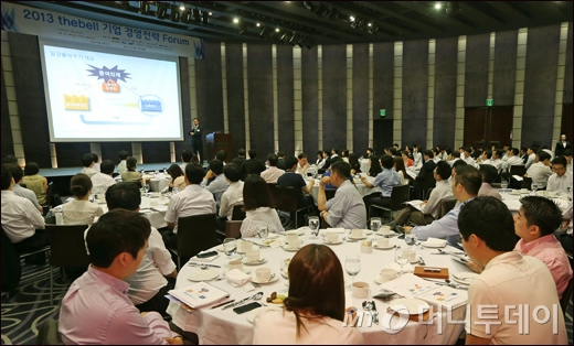 [사진]2013 더벨 기업 경영전략 포럼