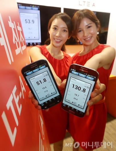 [사진]SKT, LTE-A 세계 최초 상용화