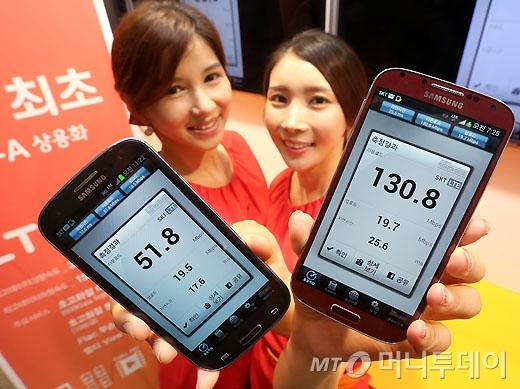 [사진]SK텔레콤, LTE-A 세계 최초 상용화