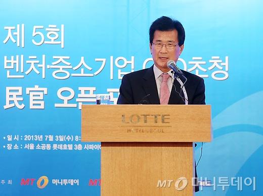 [사진]이시종 충북지사, 제5회 벤처-중소기업 CEO초청포럼 참석