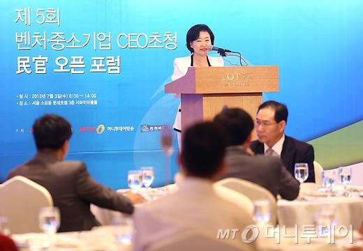 [사진]축사 전하는 권은희 의원