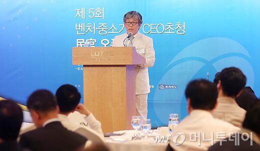 [사진]창조경제 시대의 글로벌 IP전략 발표