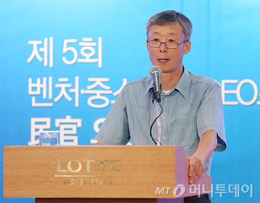 [사진]고영하 회장, 창조경제와 엔젤투자 활용방안 발표