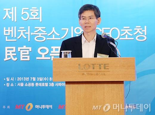 [사진]김순철 차장, 벤처-창업 자금생태계 선순환 방안 발표