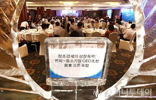 [사진]벤처-중소기업CEO초청 民官 오픈 포럼