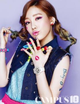 소녀시대 '키스 화보'